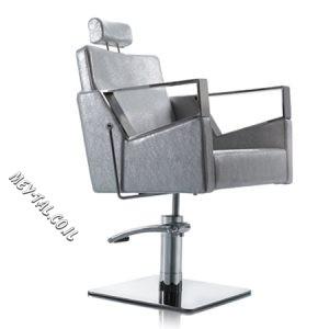 כסא מאפרת 68186